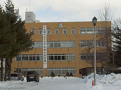 Sapporo Otani Junior High School.jpg