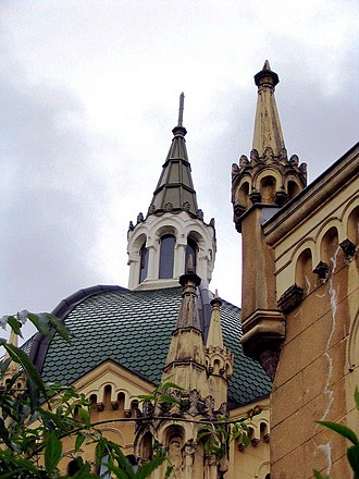 Bosnia and Herzegovina - Dome and towers on the Academy of Arts in Sarajevo, designed by the Czech-born architect Karel Pařík