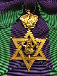Sash badge Order Queen Sheba Ethiopian Empire AEAColl.jpg