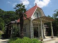 Satsuki and Mei's House 01.JPG