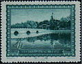 Scenic spots of Beijing stamp in 1956 5-2.JPG