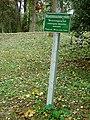 Schild Brunnenschutzgebiet.jpg