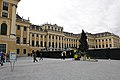 Schloss Schoenbrunn Vienna 19-20 IMG 2126.jpg