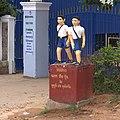 Schools in Sihanoukville.jpg