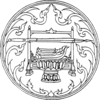 Official seal of Ratchaburi