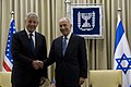 Secretary of Defense Chuck Hagel shakes hands with Israeli President Shimon Peres in Jerusalem, April 22, 2013.jpg