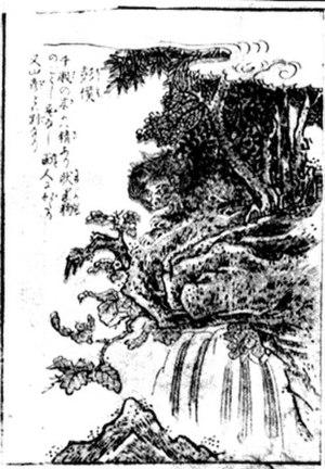 Penghou - The hōkō illustration by Toriyama Sekien.