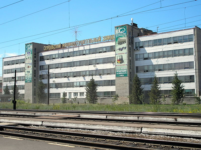 File:Serdobsky machine-building plant.jpg