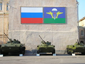 BMD-3 - The BMD-3 (left) is much heavier and larger compared to the BMD-2 (center) and BMD-1 (right).