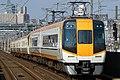 Series-22000 Nagoya.jpg