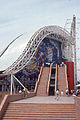Sevilla Expo 92-Pabellón de las Ciencias físicas-1992 05 05.jpg