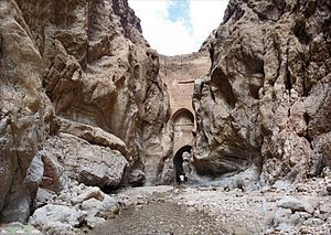 Arch dam - Shāh Abbās Arch near Kurit Dam - 14th century