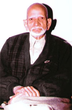 Shareef Kunjahi - Late Shareef Kunjahi