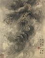 Sheet with deagon from 'Album of Animals' by Hua Yan (Hua Yen).jpg