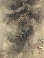Sheet with deagon from 'Album of Animals' by Hua Yan (Hua Yen).jpg