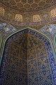 Sheikh Lotfollah Mosque -3.jpg