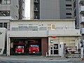 Shimura Fire station Narimasu Fire substation.jpg