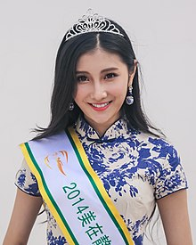Shirley Sham, Miss Earth China 2014 (cropped).jpg