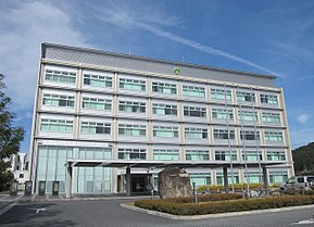 Shiso City Hall.JPG