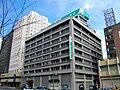 Shoko Chukin Bank Head Office.JPG