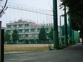 Shoto Junior high school.jpg