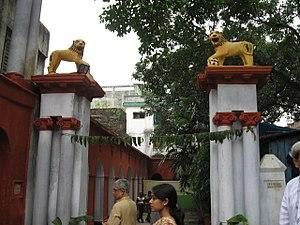 Nabakrishna Deb - Image: Shovabazar Singha Darja