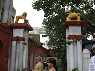 Shobhabazar Rajbari - Image: Shovabazar Singha Darja