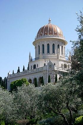 مقام اعلی، مقبره سید علیمحمد باب در حیفا