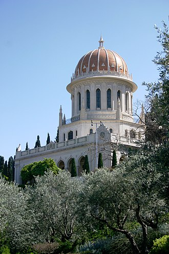 Báb - Shrine of the Báb in Haifa, Israel