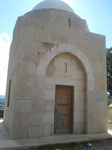 ✰✰ الأردن _سياحة علاجية و جولة في التاريخ القديم_✰✰ 450px-Shrine_of_Bila