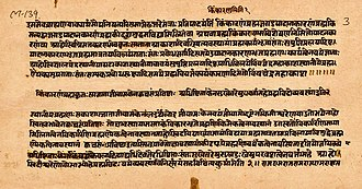 Shvetashvatara Upanishad - The Shvetashvatara Upanishad is a 1st-millennium BCE Hindu text. Above: verse 1.1 in the center of the manuscript, surrounded by a bhasya (Sanskrit, Devanagari script)