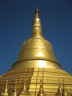 Burmese–Siamese War (1547–49) - The Shwemawdaw Paya in Pegu (modern day Bago, Myanmar), the city became Tabinshwehti's new capital.