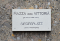 SiegesplatzEhemFriedensplatz.png