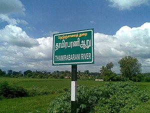 Sign board of Thamirabarani River.jpg