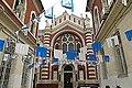 Sinagoga - panoramio (6).jpg
