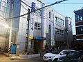 Singil 3-dong Comunity Service Center 20140606 200639.JPG