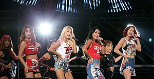 Sistar at The 70th Independence Day of Republic of Korea 03.jpg