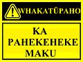 Slippery When Wet sign in Maori language.jpg