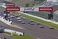 Solar car race suzuka.jpg