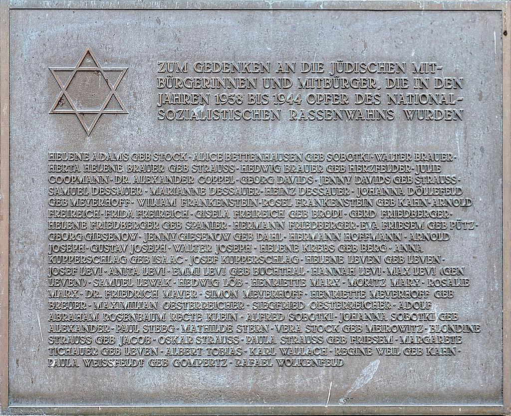 Solingen jüdischer Friedhof Gedenktafel HDR.jpg