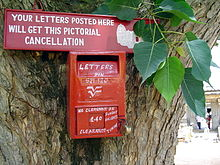 postal code meaning in tamil