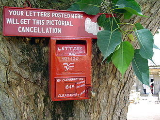 A post box with its PIN marked on it Somnathpur pictorial cancellation.JPG