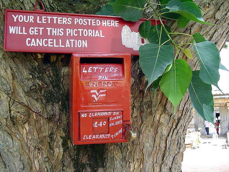 File:Somnathpur pictorial cancellation.JPG
