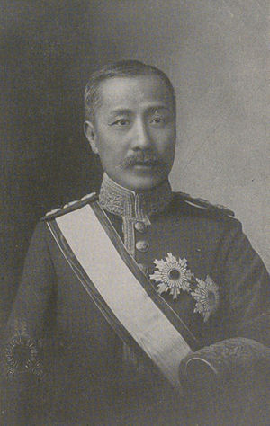 Song Byeong-jun Portrait.jpg
