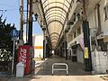 South entrance of Shin-Hakatamachi Shopping Street.jpg