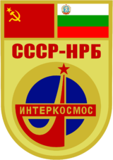 Soyuz-33 patch.png