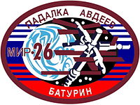 Soyuz TM-28 patch.jpg