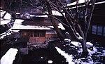Spa bath at Hoshi Ryokan.jpg