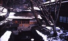 Hot Springs Spa Bath At Hōshi Ryokan In Winter Pictures Gallery
