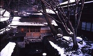 Hōshi Ryokan - Hot springs spa bath at Hōshi Ryokan in winter